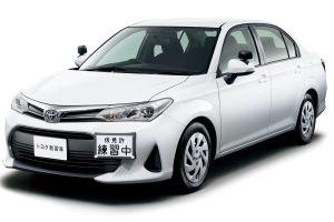 В гамме Toyota Corolla Axio появилась модификация для автошкол