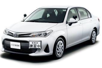 Ежегодно будет выпускаться по 850 экземпляров Toyota Corolla Axio для автошкол.