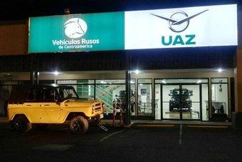 Первая партия УАЗов для Коста-Рики насчитывает 50 машин.