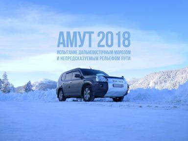 Nissan X-Trail 2010 отзыв автора | Дата публикации 06.12.2017.