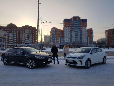 Kia Optima 2017 - отзыв владельца
