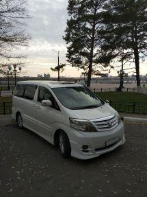 Toyota Alphard отзыв автора | Дата публикации 06.02.2018.