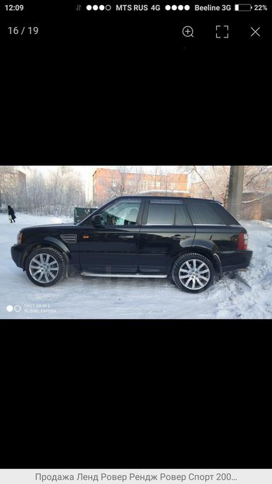Range Rover Sport 2005 отзыв автора | Дата публикации 11.02.2018.