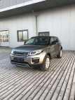 Land Rover Range Rover Evoque 2015 - 2018— БЕЖЕВЫЙ (ARUBA)