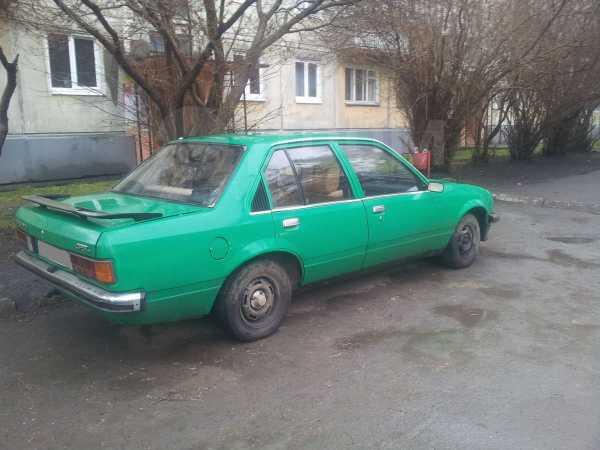 Opel Commodore, 1992 год, 90 000 руб.