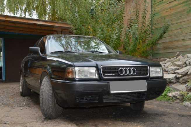Audi 80, 1994 год, 220 000 руб.
