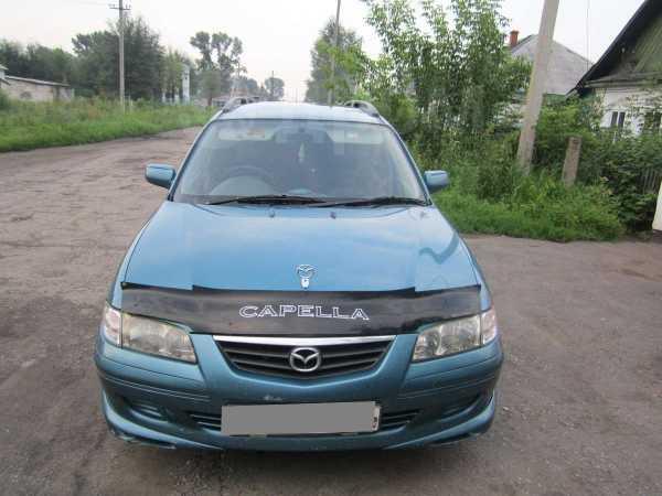Mazda Capella, 1999 год, 210 000 руб.