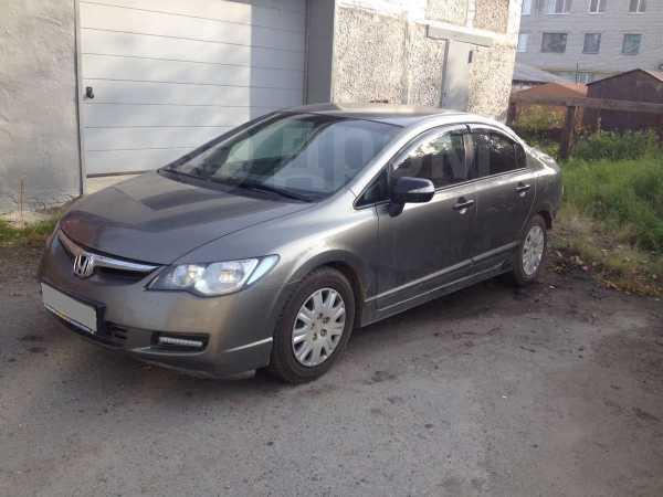 Honda Civic, 2008 год, 297 000 руб.