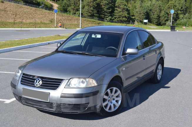 Volkswagen Passat, 2001 год, 249 999 руб.