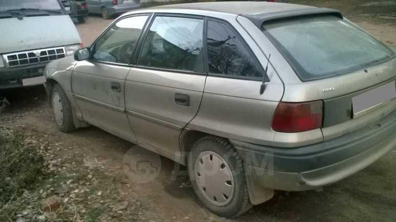 Opel Astra, 1996 год, 50 000 руб.