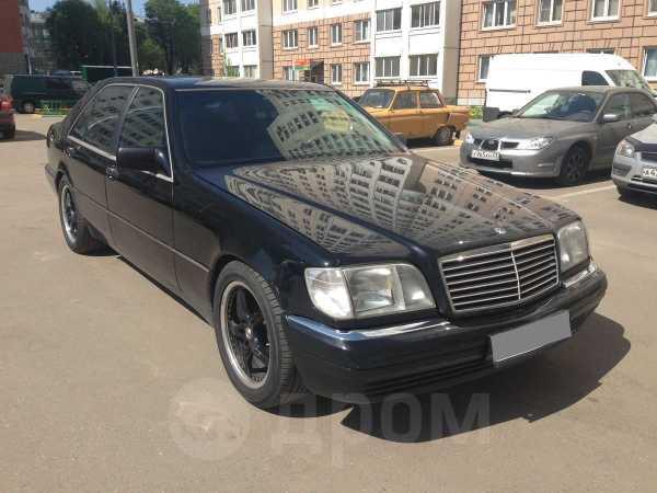 Mercedes-Benz S-Class, 1993 год, 200 000 руб.