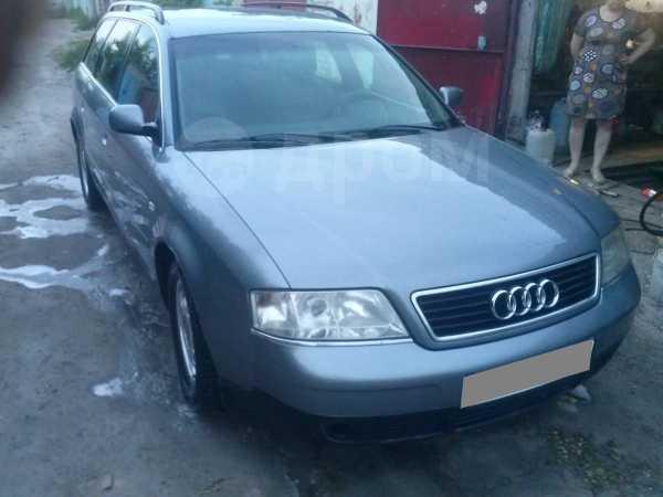 Audi A6, 1999 год, 210 000 руб.