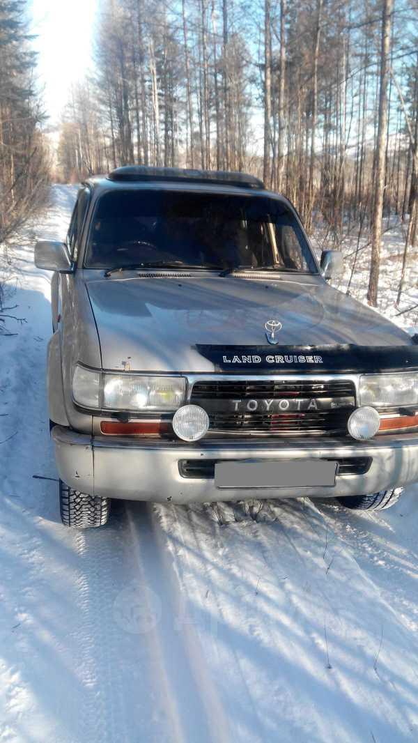 Toyota Land Cruiser, 1993 год, 480 000 руб.