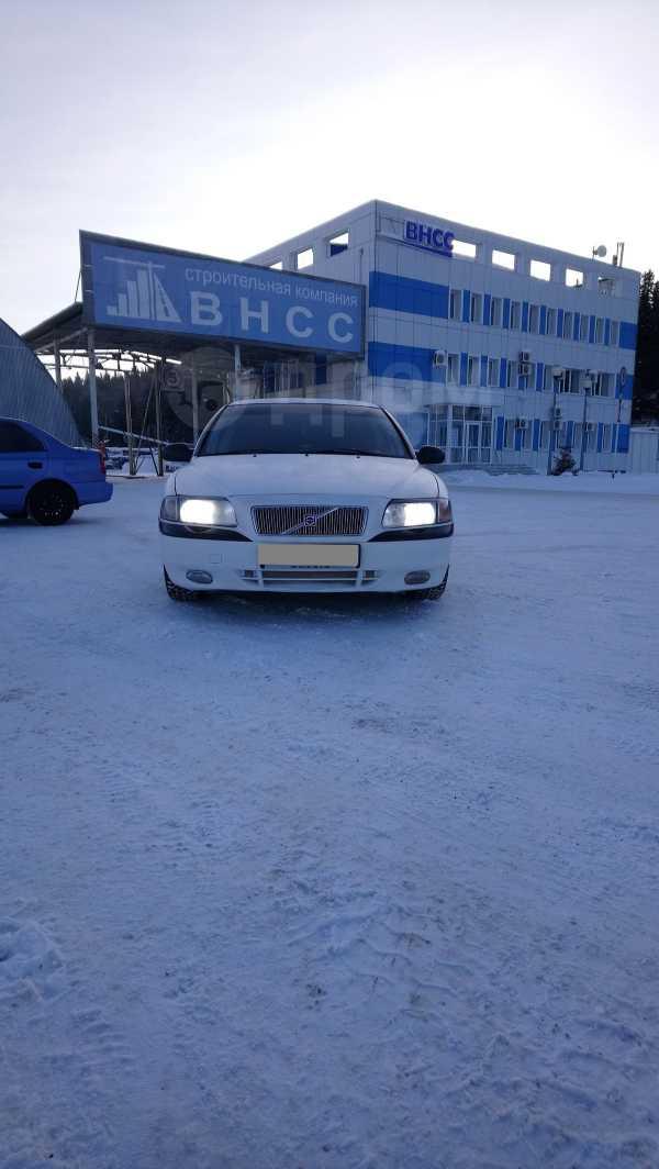Volvo S80, 2000 год, 222 222 руб.