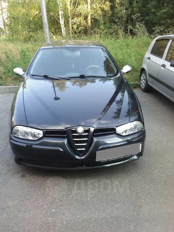 Alfa Romeo 156, 1999 год, 220 000 руб.