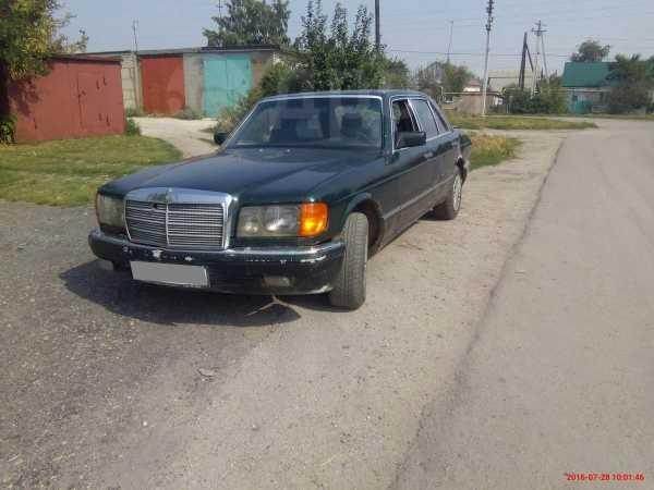 Mercedes-Benz S-Class, 1989 год, 111 111 руб.