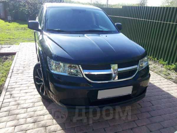 Dodge Journey, 2011 год, 850 000 руб.