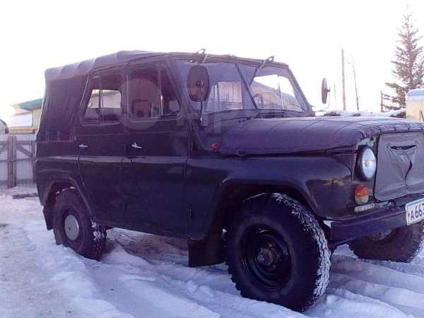 УАЗ 469, 1994 год, 160 000 руб.