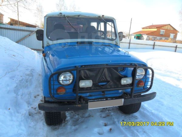 УАЗ 469, 1994 год, 153 000 руб.