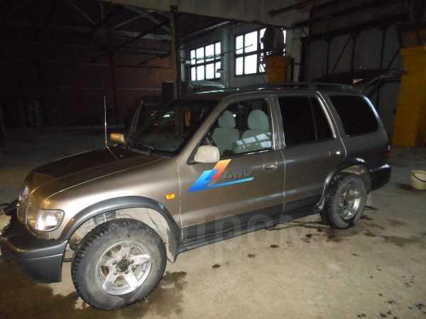 Kia Sportage, 2006 год, 399 000 руб.