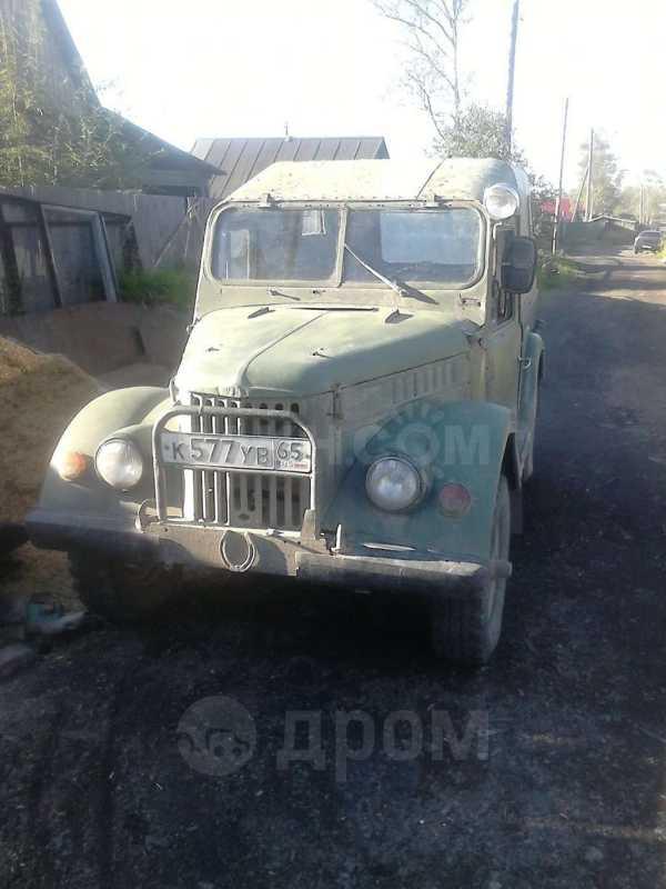 ГАЗ 69, 1966 год, 80 000 руб.