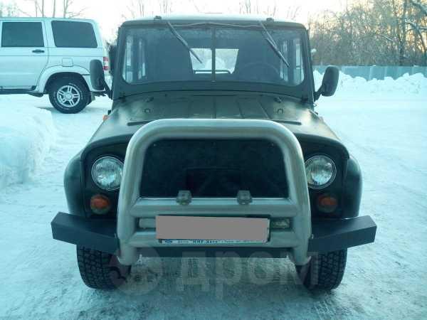УАЗ 469, 1981 год, 95 000 руб.