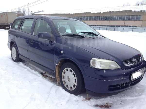 Opel Astra, 2004 год, 205 000 руб.