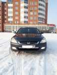 Honda Inspire, 2005 год, 500 000 руб.