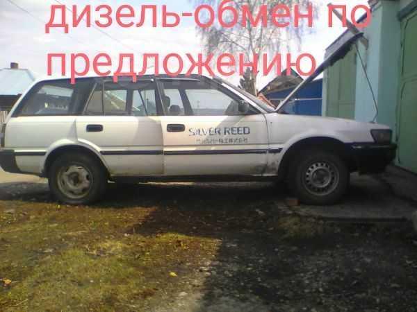 Toyota Corolla, 1988 год, 75 888 руб.