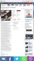 Jaguar XF, 2012 год, 1 300 000 руб.