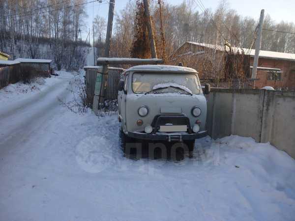 УАЗ Буханка, 1998 год, 320 000 руб.