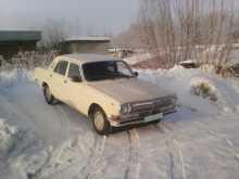 Северск 24 Волга 1990