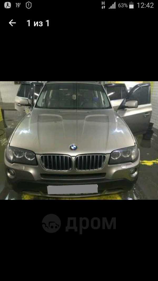 BMW X3, 2008 год, 700 000 руб.