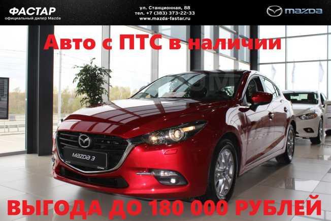 Mazda Mazda3, 2017 год, 1 295 000 руб.