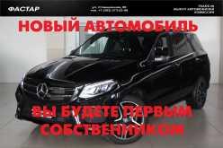 Новосибирск GLE 2016