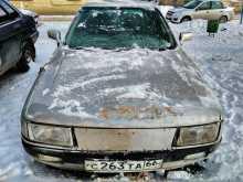 Каменск-Уральский 80 1987