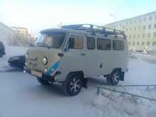 Якутск Буханка 2017