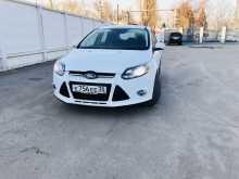 Астрахань Focus 2013