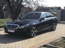 Краснодар E-Class 2013