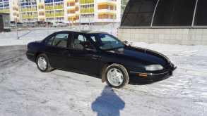 Екатеринбург Lumina 1995