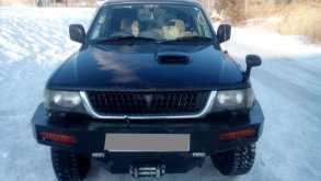 Спасск-Дальний Challenger 1998