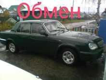 Болотное 31105 Волга 2005