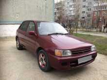 Новороссийск Старлет 1993