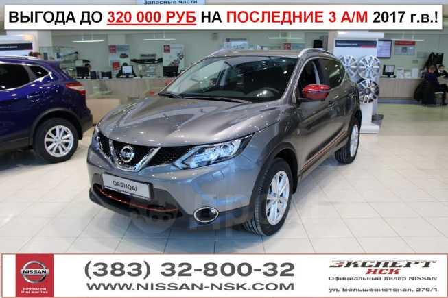 Nissan Qashqai, 2017 год, 1 368 000 руб.