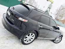 Уфа FX35 2008