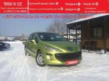 Кемерово 308 2008