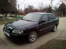 Советский Amulet A15 2008
