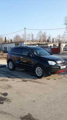 Севастополь Antara 2008