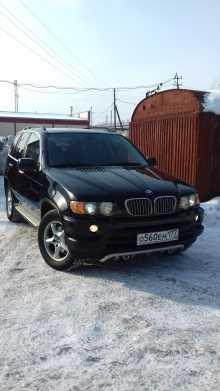 Барнаул X5 2003