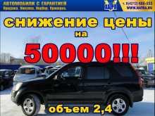 Как бесплатно дать объявление на дроме хабаровск объявление отдам в добрые руки город севастополь